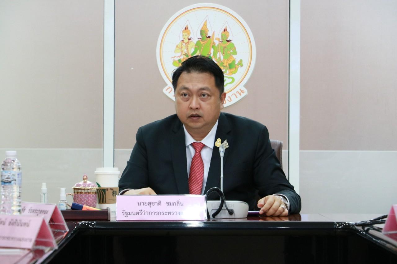 รมว.สุชาติ คอนเฟอเรนซ์ หารือร่วม รองผู้ว่าฯ ระนอง  ขับเคลื่อนไทยไปด้วยกัน มุ่งยกระดับคุณภาพชีวิตประชาชน ลดความเหลื่อมล้ำในพื้นที่