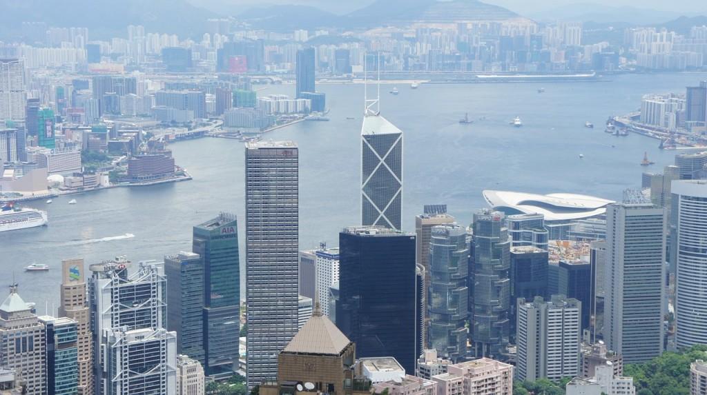 สื่อทางการ (https://www.news.gov.hk/eng ) แจ้งข่าวที่เกี่ยวข้อง